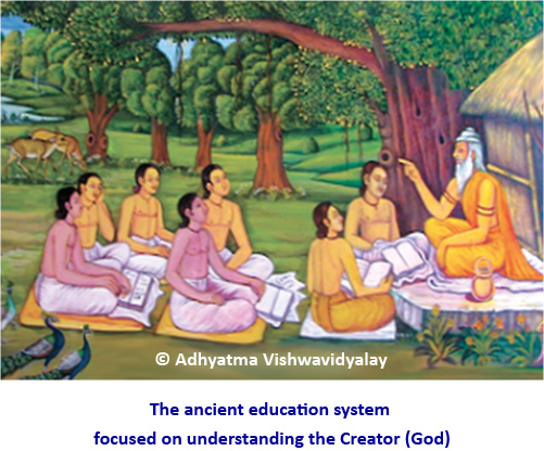 The ancient education system